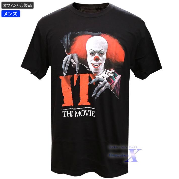 クール 映画 売却 メーカー在庫限り品 IT 公式メンズTシャツ 映画ポスター イット