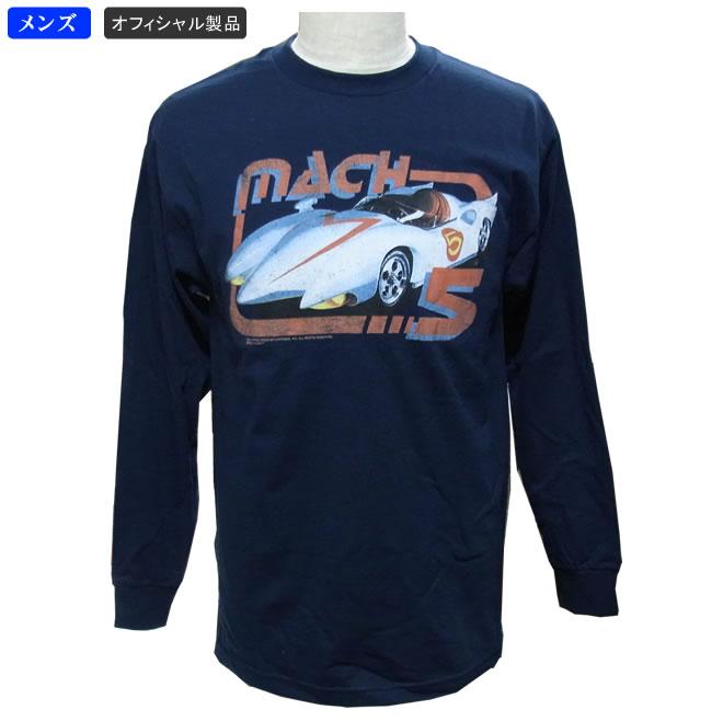 買取 全世界が知る日本アニメ スピードレーサー 豪華な マッハGoGoGo 米国ライセンス メンズ長袖Tシャツ ネイビー
