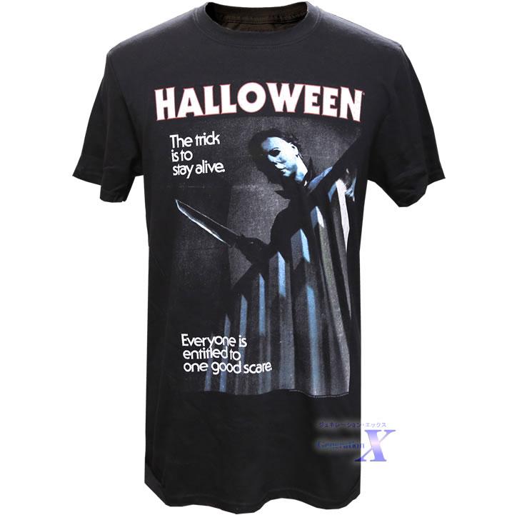 カッコいい 映画 ハロウィン (訳ありセール 格安) Halloween ワン スケアー 米国公式メンズTシャツ ☆国内最安値に挑戦☆ グッド