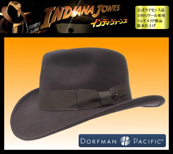 【超激レア】インディー・ジョーンズ公式フェドラハット(ニューバージョン),インディージョーンズ 帽子