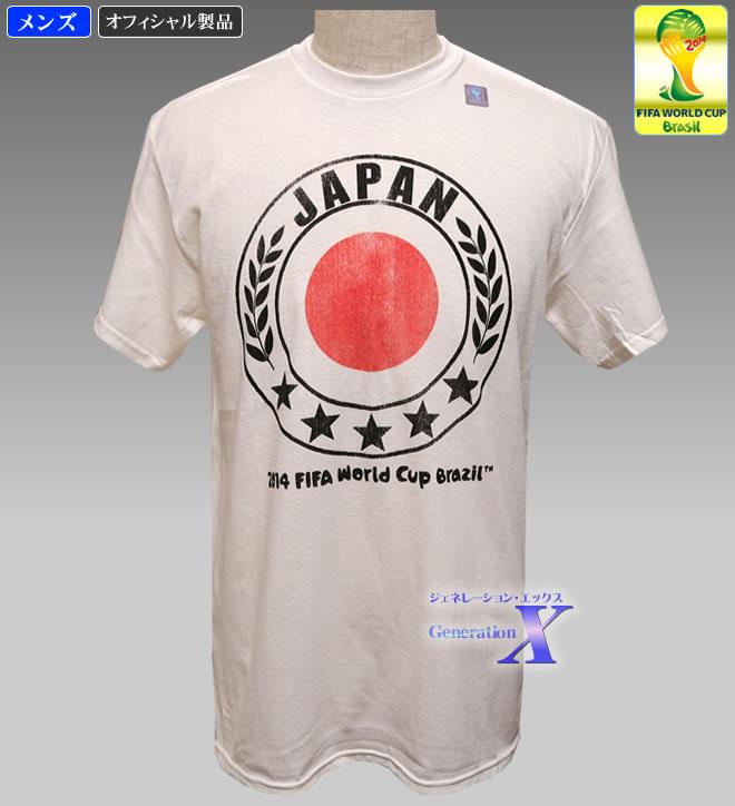 日本未入荷品 FIFA World Cup 配送員設置送料無料 2014 ジャパン メンズTシャツ 高価値 サッカー ワールドカップ公式製品