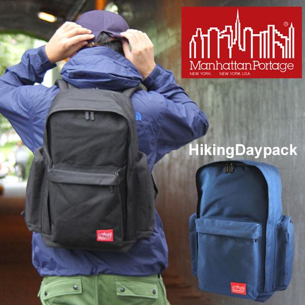 【正規取扱店】マンハッタンポーテージ Hiking Daypack[全2色]ハイキング デイパックメンズ レディース【鞄】 11209E(trip))新生活 通勤