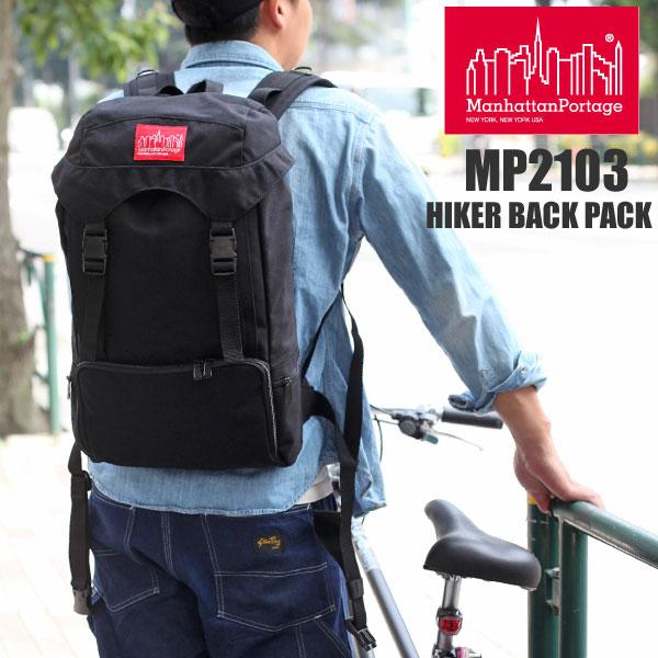【正規取扱店】マンハッタンポーテージ Hiker バックパック[ブラック]ハイカーバックパック 11203F(trip)【鞄】新生活 通勤