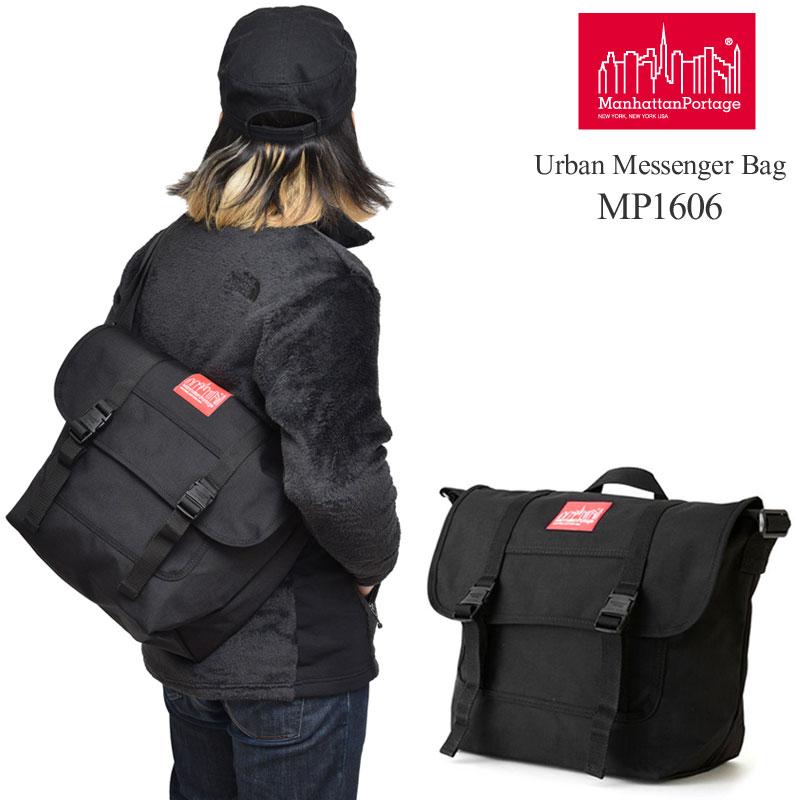 【正規取扱店】マンハッタンポーテージ Urban Messenger Bag[全2色]アーバン メッセンジャーバッグメンズ レディース【鞄】 10903E(trip)新生活 通勤