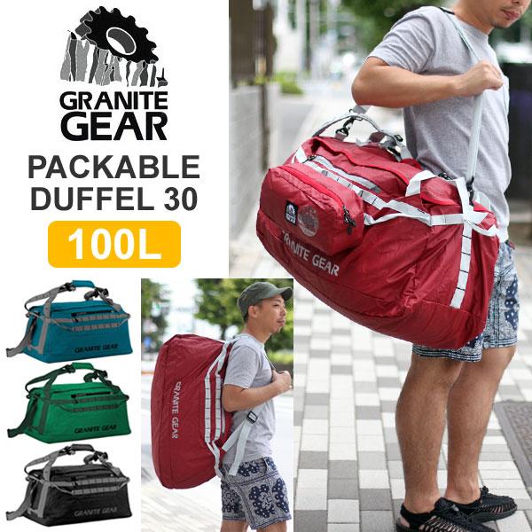 GRANITE GEAR PACKABLE DUFFEL 30(100L)[全4色](2211200155)グラナイトギア パッカブルダッフルメンズ レディース【鞄】_11507F(trip)