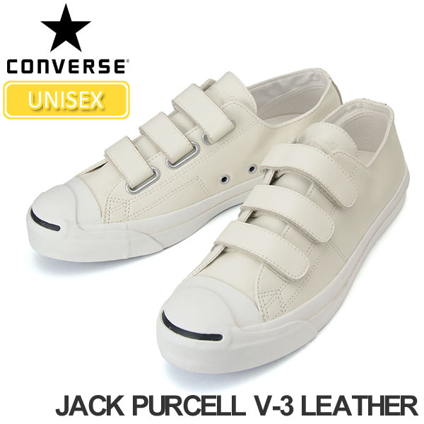 converse jack purcell 3 strap