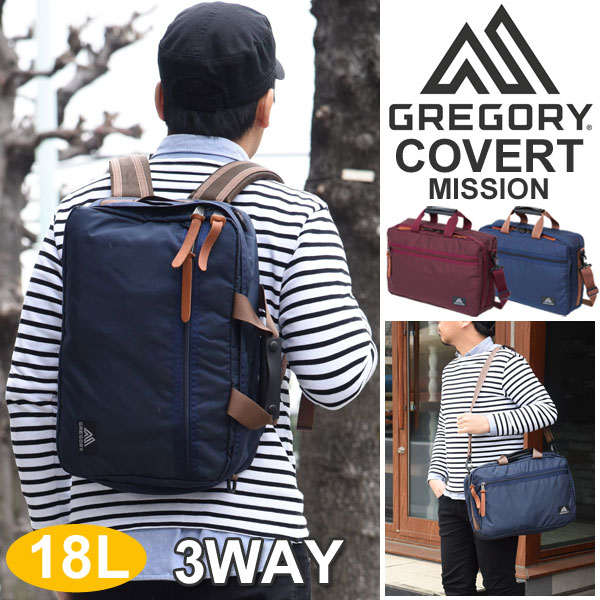 GREGORY弹簧交易葛利高理GREGORY kabatomisshon(18L)[全2色]COVERT MISSION男女两用(男女兼用)_11603E(trip)