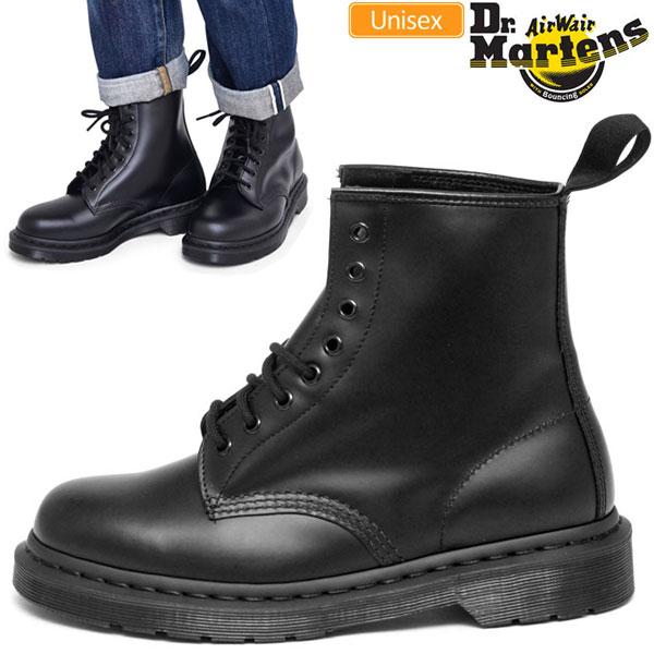 【正規取扱店】ドクターマーチン 8ホールブーツ 1460 モノ[ブラック](1435001)Dr.Martens 1460 MONO 8 EYE BOOT メンズ レディース【靴】 11712F(trip)新生活