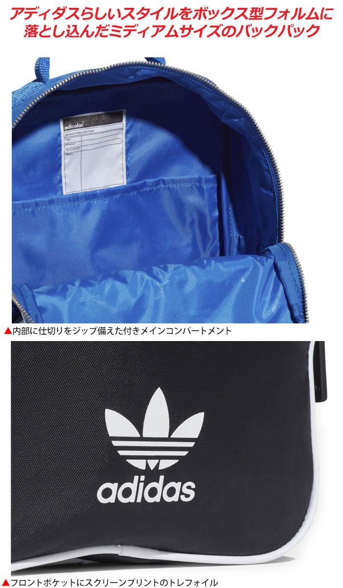 b3dd4479e8d アディダスオリジナルスリュックアディカラーバックパック M classical music [all four colors] (EKF59)  adidas Originals ...