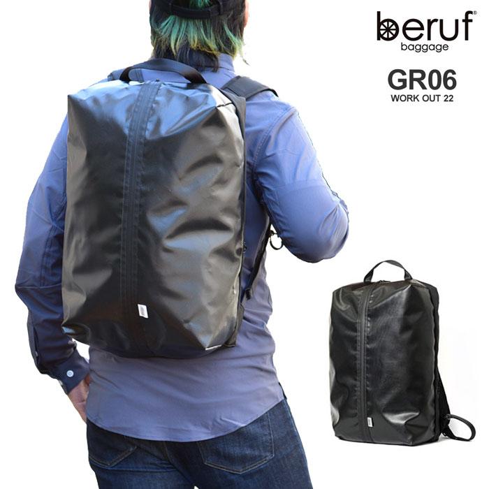 ベルーフ バゲージ リュック ワークアウト22(22L)[ブラック](BRF-GR06)beruf baggage WORK OUT 22 メンズ レディース【鞄】_1805trip