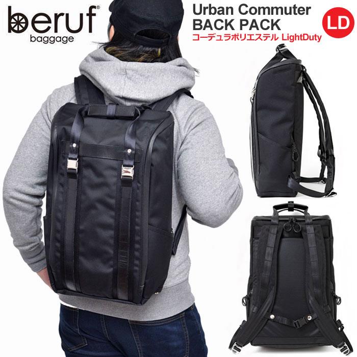 ベルーフバゲージ beruf baggage アーバンコミューター バックパック LD(18.5L)[ブラック](BRF-UC01-LD)URBAN COMMUTER BACKPACK LIGHT DUTY メンズ レディース【鞄】_1812trip