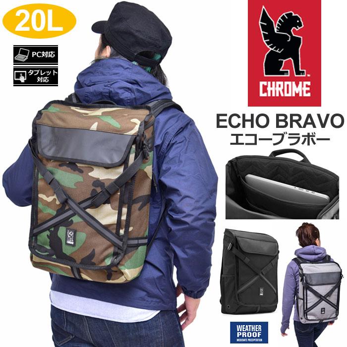 【正規取扱店】クローム CHROME エコーブラボー(20L)[全3色](BG248)ECHO BRAVO メンズ レディース【鞄】 1809trip新生活 通勤