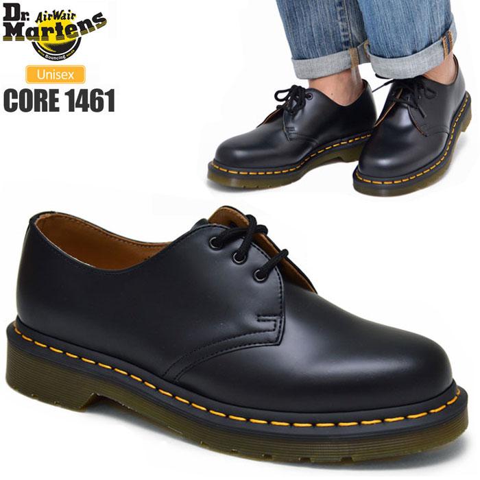 【正規取扱店】ドクターマーチン Dr.Martens CORE 1461 59 3ホールシューズ[ブラック](10085001)メンズ レディース【靴】 1809trip新生活