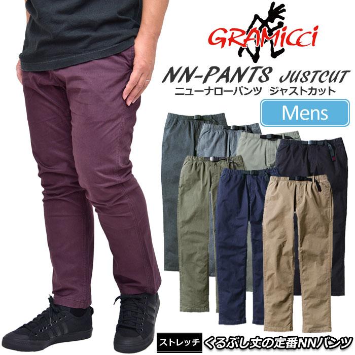 グラミチ GRAMICCI NNパンツ ジャストカット(ニューナローパンツ)[全8色](8817-FDJ)NN-PANTS JUST CUT(NEW NARROW PANTS)メンズ【服】_1810trip