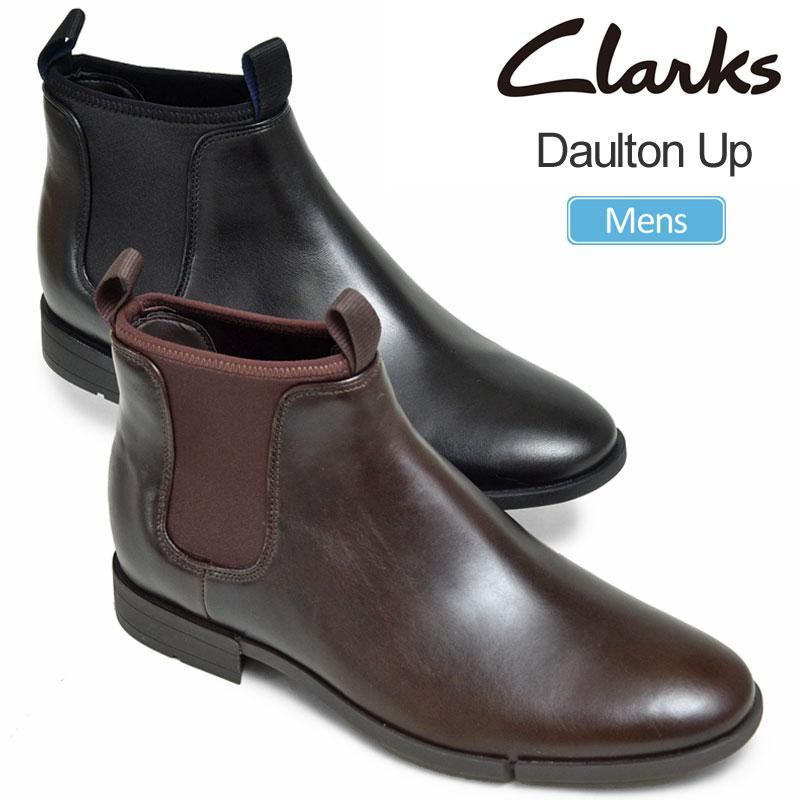 クーポンで表示から更に10%OFF【正規取扱店】SALE 35%OFFクラークス ブーツ Clarks ダルトンアップ(全2色)(25-28cm)DAULTON UP メンズ【靴】 1907trip【返品交換・ラッピング不可】
