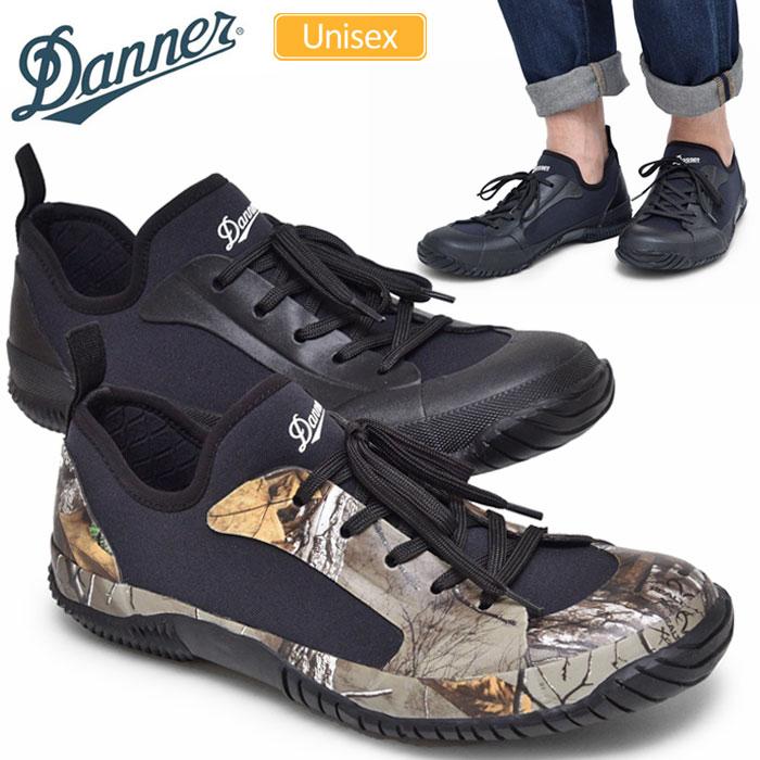 ダナー レインシューズ DANNER ラップトップライト3[全2色](D219104/24-28cm)WRAPTOP LIGHT3 メンズ レディース【靴】_1903trip