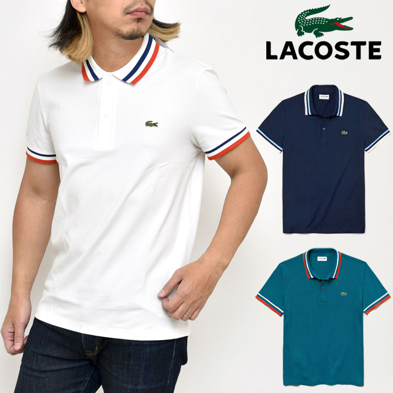 SALE 36%OFF【正規取扱店】ラコステ ポロシャツ LACOSTE MADE IN FRANCE フランス製 ハイストレッチ鹿の子ポロ[全3色](PH4243L)メンズ【服】 pol 1905trip【返品交換・ラッピング不可】ssale