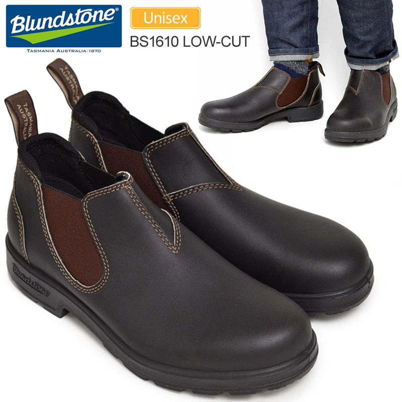 【正規取扱店】ブランドストーン Blundstone 1610 ローカット サイドゴアブーツ(スタウトブラウン)(BS1610050 22.5-28.5cm)1610 LOW-CUT メンズ レディース【靴】 1910trip新生活