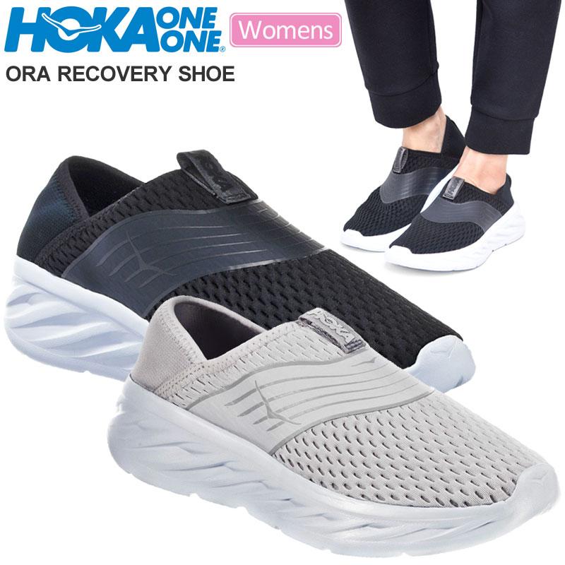【正規取扱店】ホカオネオネ レディース HOKA ONE ONE オラリカバリーシューズ[全2色](1099678 22-25cm)ORA RECOVERY SHOE 【靴】 snk 1908trip新生活