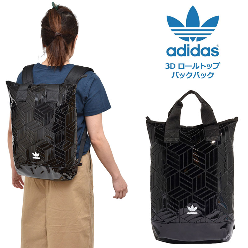 【正規取扱店】アディダス オリジナルス adidas Originals リュック メンズ レディース 3Dロールトップバックパック ブラック 14.5L ROLLTOP BACKPACK FL9675 20SS bpk【鞄】2003trip新生活