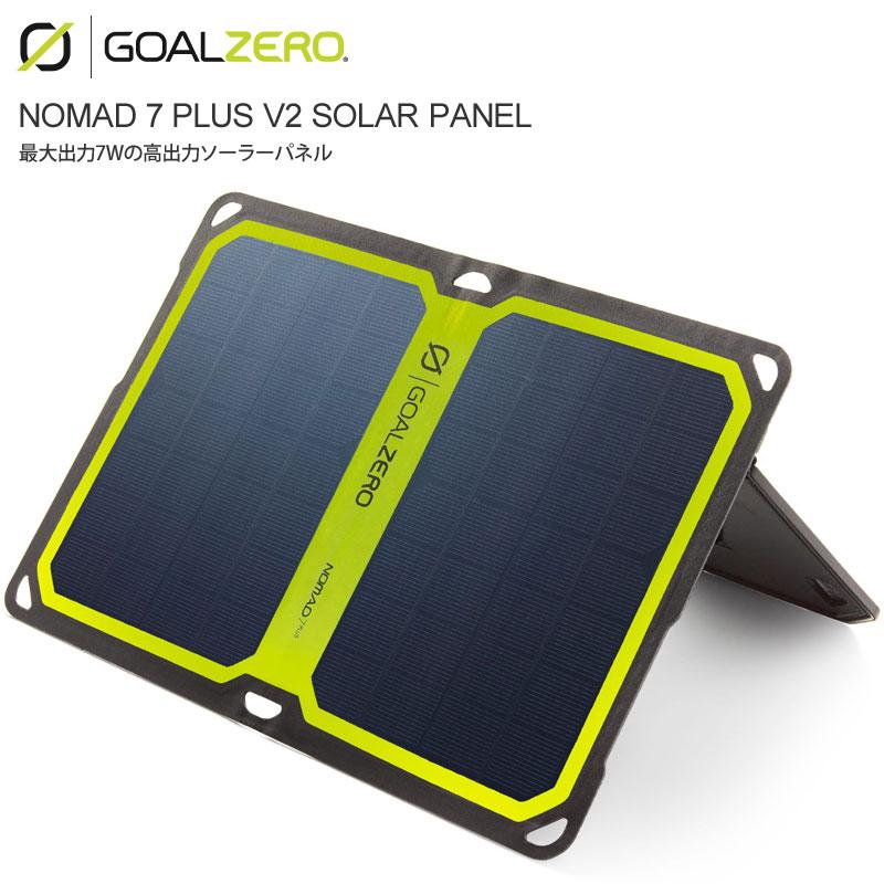【正規取扱店】ゴールゼロ GOALZERO ソーラーパネル 充電器 USB ノマド7プラスV2 Nomad 7 Plus V2 Solar Panel 11806 2003trip新生活