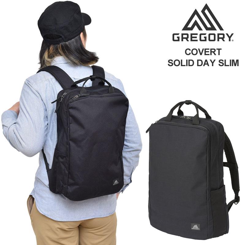 【正規取扱店】グレゴリー GREGORY リュック ビジネスバッグ メンズ レディース カバートソリッドデイスリム 14L ブラック COVERT SOLID DAY SLIM 20SS bpk bns【鞄】2003trip