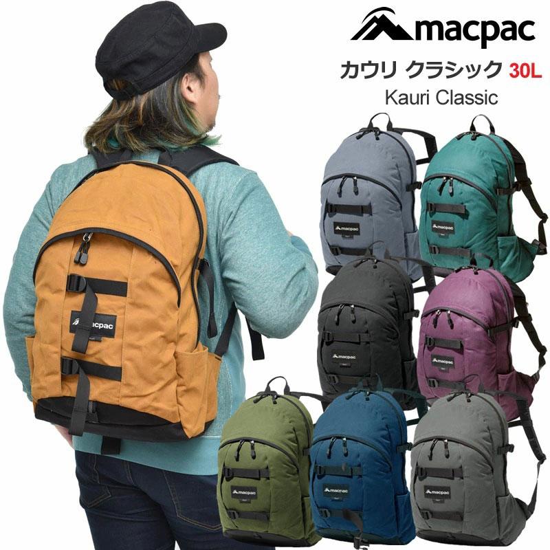 【正規取扱店】マックパック macpac リュック メンズ レディース カウリ クラシック 30L KAURI CLASSIC MM71707 20SS bpk【鞄】2004trip