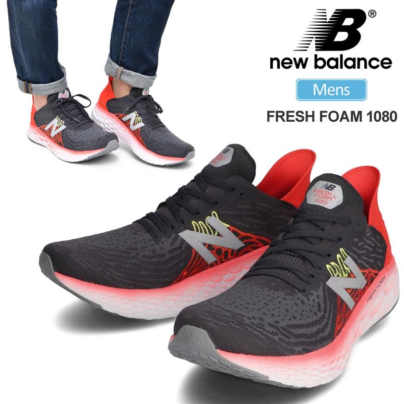 【正規取扱店】ニューバランス new balance スニーカー メンズ フレッシュフォーム1080グレー レッド 26-28cm ワイズ2E FRESH FOAM 1080 M M10 M1080 SS20 snk【靴】2003trip新生活