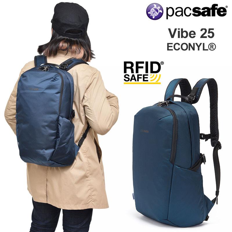 【正規取扱店】パックセーフ pacsafe リュック 盗難防止機能 メンズ レディース バイブ25 ECONYL オーシャン VIBE25 (25L) 12970187EC bpk【鞄】2004trip