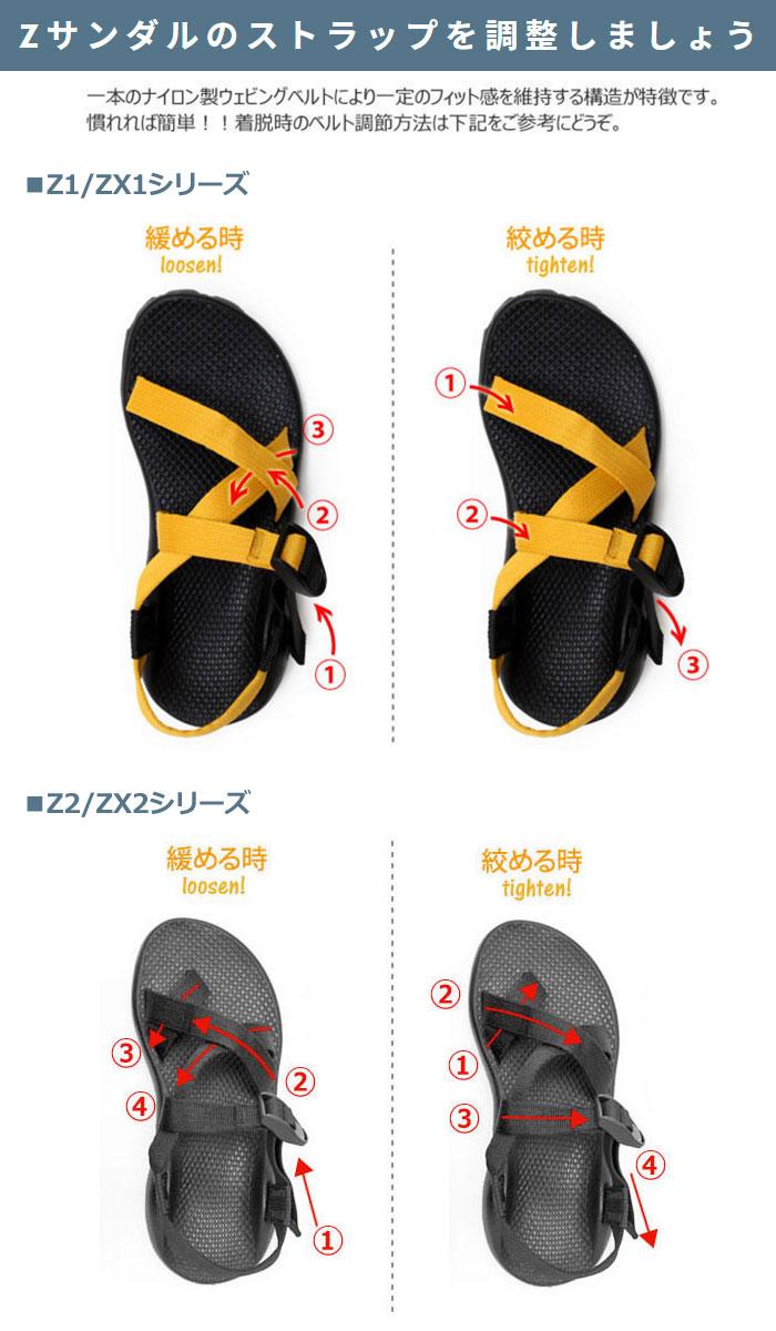 [Spring2019キャンペーン]【予約商品/5月出荷予定】チャコ サンダル Chaco レディース メガZクラウド ウッドストック50周年記念モデル[ブロッサムワイン](12365259/22-25cm)WS MEGA Z CLOUD WOODSTOCK【靴】_sdl_1904trip_chcscp