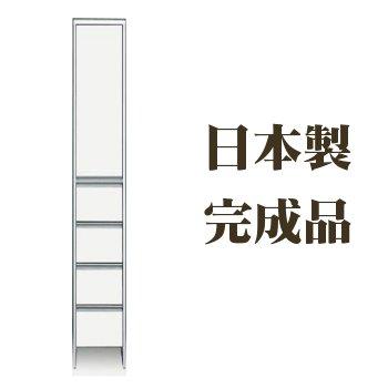 ランドリーチェスト サニタリー収納32幅 日本製 完成品【送料無料】【北海道・沖縄・離島は除く】