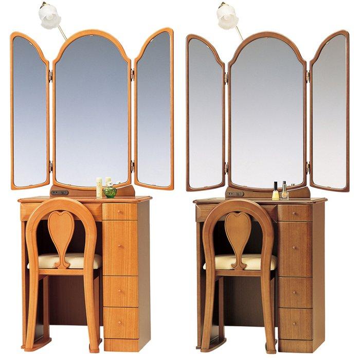 ドレッサー 半三面 鏡台 半三面鏡台 60幅 木製 日本製 デュエット【送料無料】