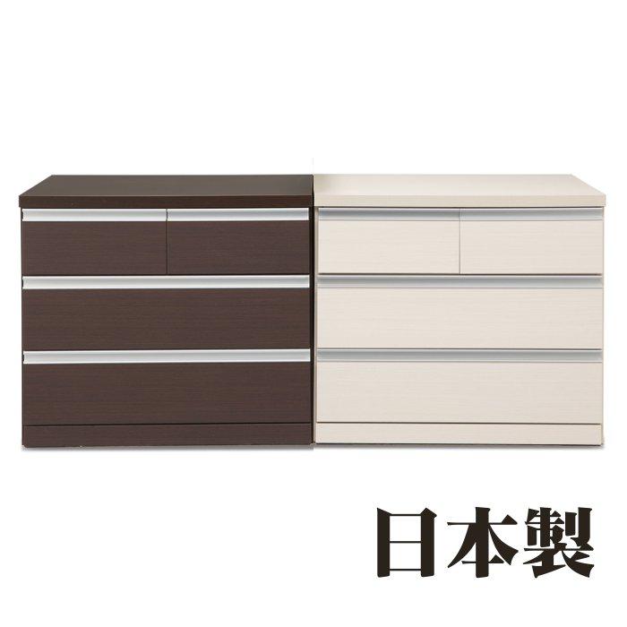 クローゼットチェスト 奥行65cm 3段タイプ 日本製 完成品 【送料無料】