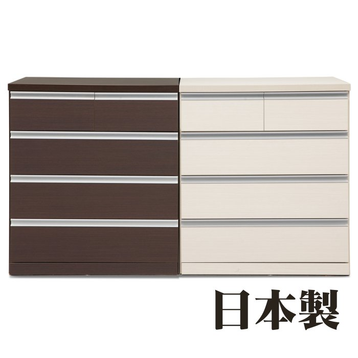 クローゼットチェスト 奥行65cm 4段タイプ 日本製 完成品 【送料無料】