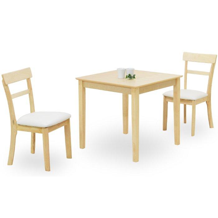 ダイニングセット ダイニングテーブル 3点セット 2人掛け テーブル幅75cm【送料無料】