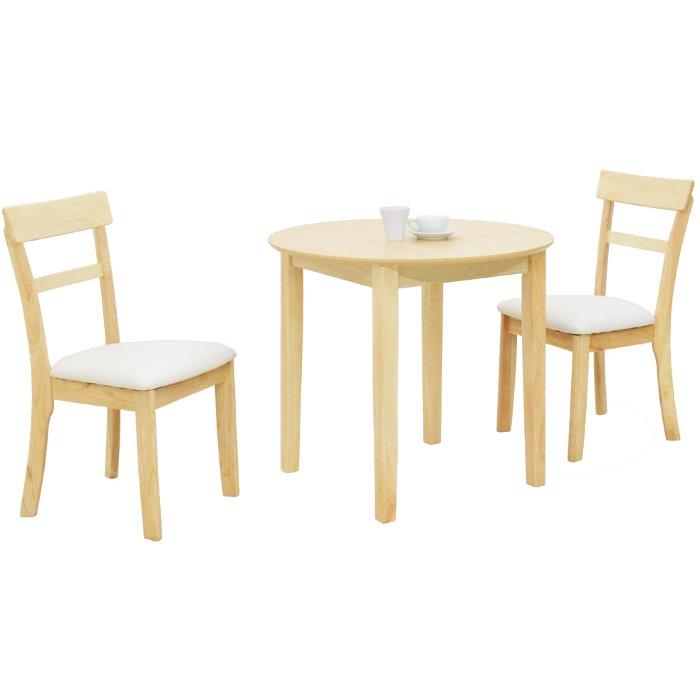 ダイニングセット ダイニングテーブル 3点セット 2人掛け テーブル幅80cm 丸テーブル【送料無料】