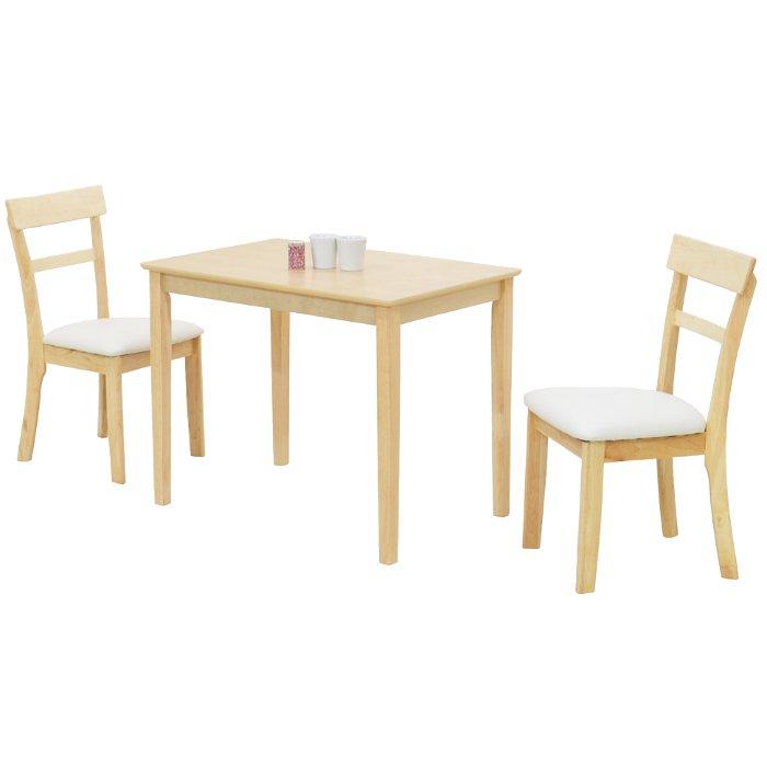 ダイニングセット ダイニングテーブル 3点セット 2人掛け テーブル幅90cm【送料無料】