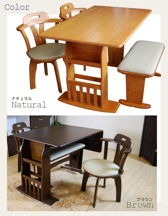 Meuble Dining Set Dining Table 4 Piece Set Stretch Table