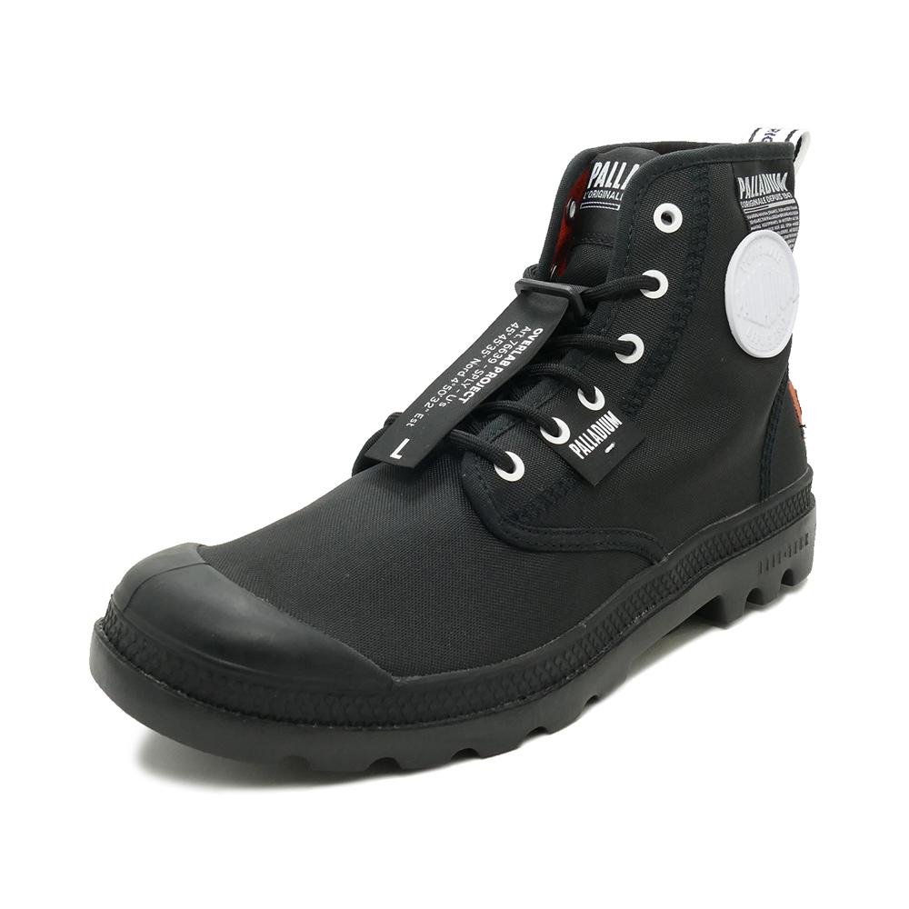 スニーカー パラディウム PALLADIUM パンパライトオーバーラボ ブラック/ブラック 76639-001 メンズ レディース シューズ 靴 20SS