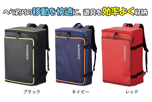 シマノ MOVEBASE へらバッグ BA-023Q(43L)