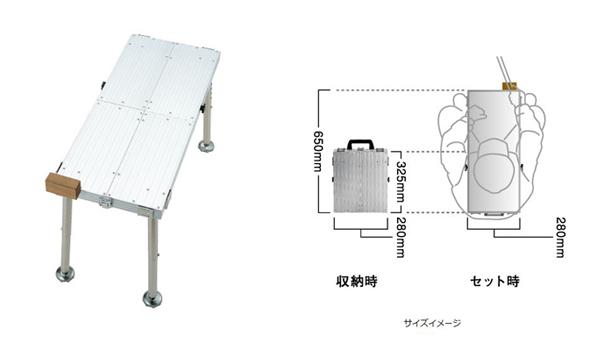 釣台 ミニGINKAKU G-072