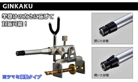 GINKAKU へら万力【メタル】G-097