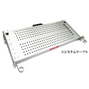 釣台 PS GINKAKUシステムテーブル G-098
