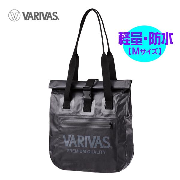 VARIVAS ドライトートバッグ VABA-61【Mサイズ】