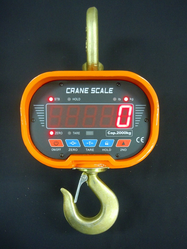 【送料無料】クレーンスケール デジタルクレーンスケール 吊秤 吊りはかり OCS-2-C 2000kg ホイストスケール