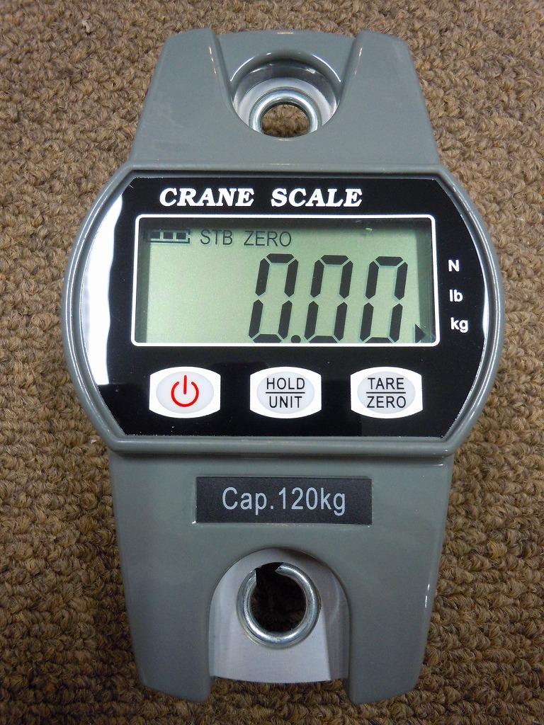 【送料無料】 デジタル クレーンスケール 吊秤 計り OCS-L 120kg