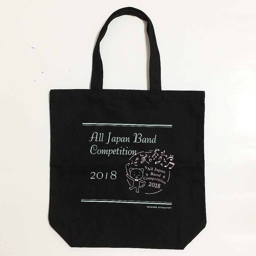 Top Cat Tote Bag 2018 Black All An Wind Music Contest Asahi Shimbun Memory Goods
