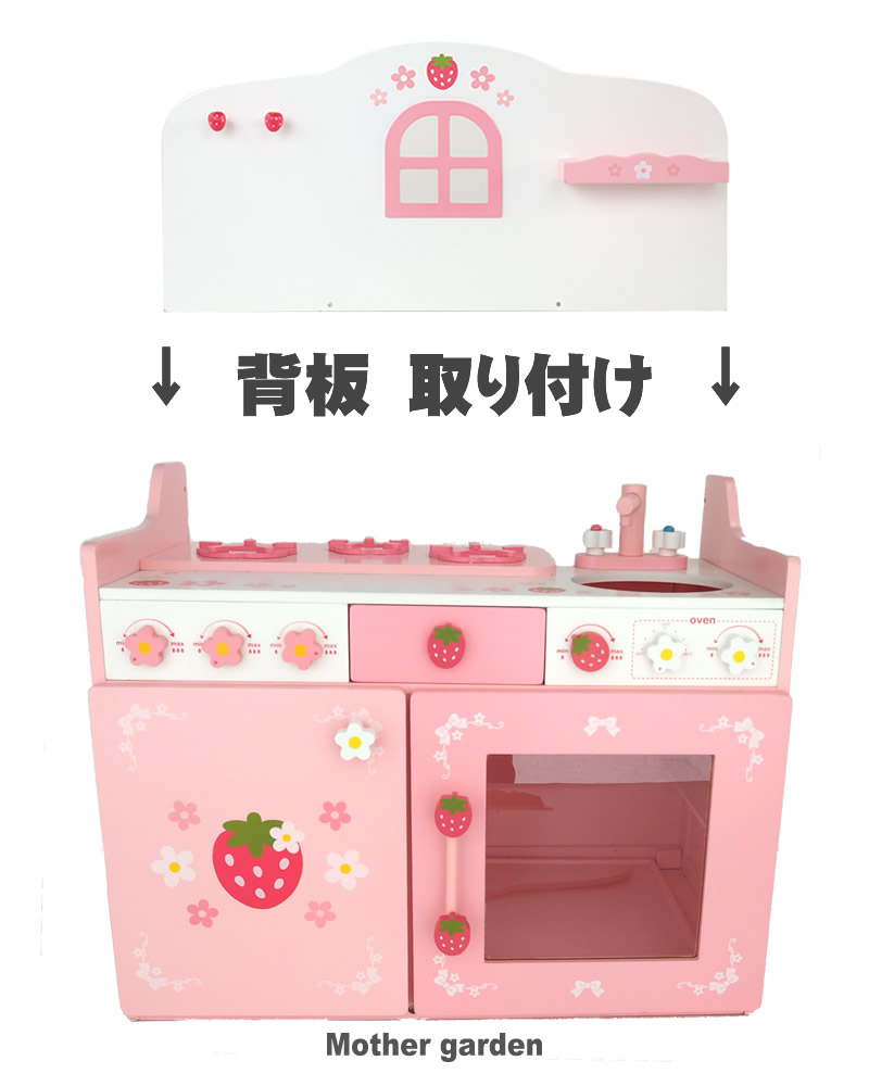 mg-mail | Rakuten Global Market: House kitchen set wooden toys ...