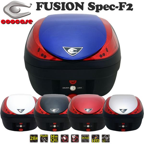 ★送料無料★ クーケース V28 FUSION Spec-F2 (フュージョン スペック-F2) テールボックス 28L ペイントモデル