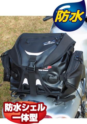 ★送料無料★【ラフ&ロード/RR5607】 AQA DRY シートバッグ